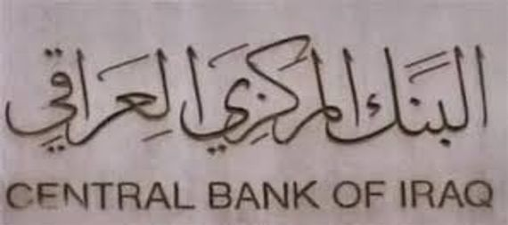 The central bank announces that it will begin to boost bank balances abroad through the foreign currency sale window 821249-a44e62ab-2fad-48db-9297-f95c2ff763ad