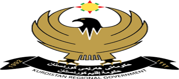The Kurdistan Regional Government is working to reduce real estate wages 822763-f42fd5ad-8ea4-4172-bbef-80f8a84be920
