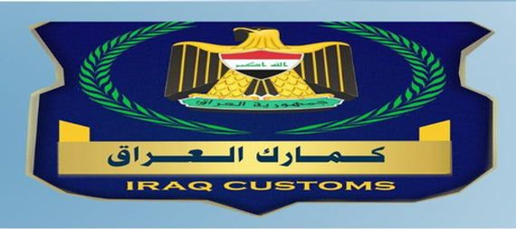 More than two billion dinars, the total daily revenue of the customs centers 850147-501dc7e8-a4e5-4c2c-a1a2-783e79e88e72