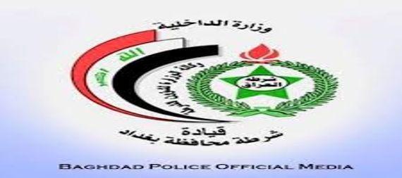 القبض على مجرم نحر فتاة جنوبي بغداد