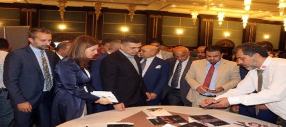 """With the participation of Iraqi and German businessmen and businessmen """"The opening of the German catalogs exhibition in Basra 785711"""