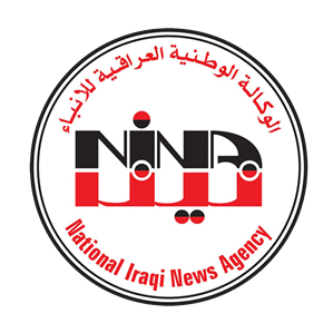 """Minister of Finance reveals the """"in-depth"""" talks between Erbil and Baghdad next week on the oil of the region - Page 4 Logo"""