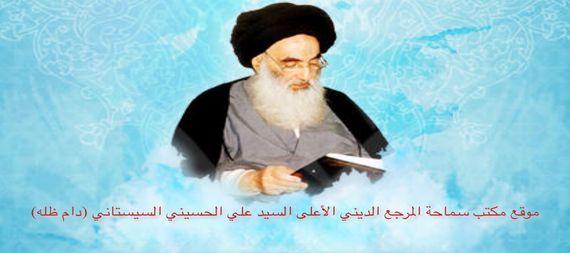 مكتب المرجع السيستاني : مكتب السيد السيستاني لم يكن لا على علم ولا على صلة بقدوم السيد زم إلى العراق واعتقاله