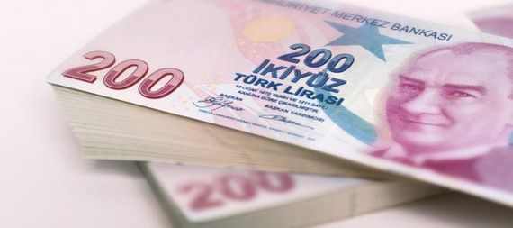 A new decline in the value of the Turkish lira for the fifth consecutive day, despite the increase in central bank reserves 932695-1a6e56a0-9054-41f7-876c-52f4be0285d0