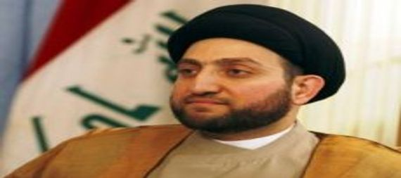 Ammar al-Hakim from Sulaymaniyah: We hope that the budget will proceed in a way that guarantees the interests of the Iraqi people in general 888911-005decef-ba31-4009-b3fb-b2b140c49a36