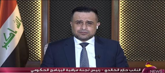 MP Hazem al-Khalidi confirms that there are several points of contention in the budget, most notably the Kurdistan region's allocations 889210-e644edae-607d-4533-bd54-676163359618