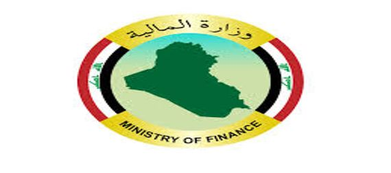 The Ministry of Finance achieved 3 trillion and 800 billion dinars in tax revenue for the past year 890635-5bf5afa8-0247-455b-8eda-a8d18d62153c