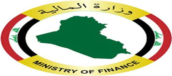 The Ministry of Finance denies the statements attributed to its minister regarding his position on changing the dollar exchange rate 895135-7fd09540-9a61-44f3-bac2-dbda754b99e6