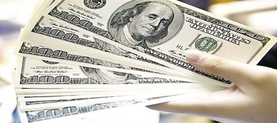 One hundred dollars registered 145,000 dinars on the local stock exchange 895233-68016feb-1109-4236-b6b2-0d37f144f922
