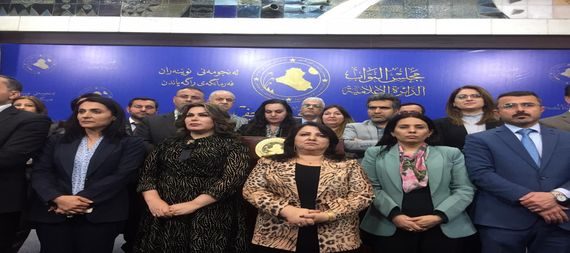 Representatives of Kurdish blocs to / NINA /: It was agreed to pass the budget, and the vote will be by the majority 895810-01928511-d1aa-41a9-aa46-03442cf95249