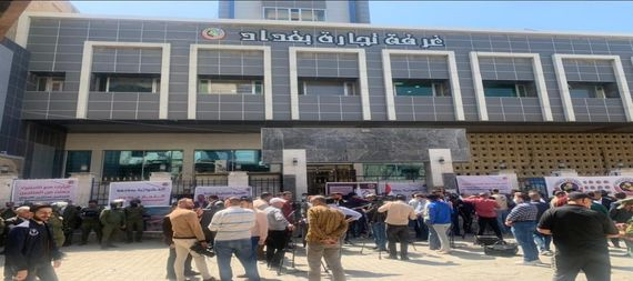 Businessmen and bankers in Baghdad protest against the dollar's price cut 896195-ec0cb496-e50e-415d-b2de-362d97b28d13