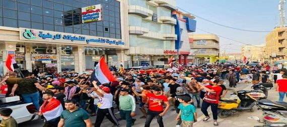 A demonstration in Al-Kut calling for a review of some of the budget's provisions 896795-221aca4f-0a7f-4bb3-82b2-ad8ad6351179