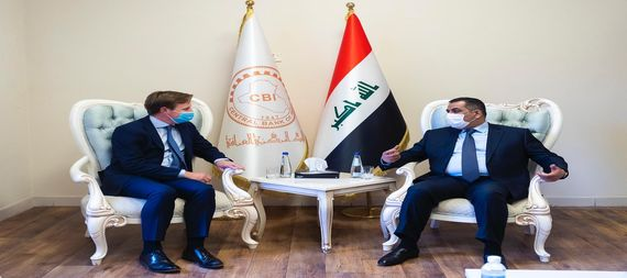 The British Ambassador: The remarkable increase in the foreign reserves of the Central Bank supports the economic situation in Iraq 898002-5f446ca2-0424-4a50-8d3f-48b350307147