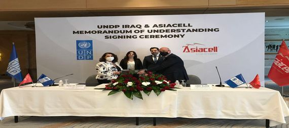 The United Nations Development Program signed a Memorandum of Understanding with Asiacell to support youth employment in Iraq 907182-69b955f4-1d71-4f70-93e1-0a669b31befd