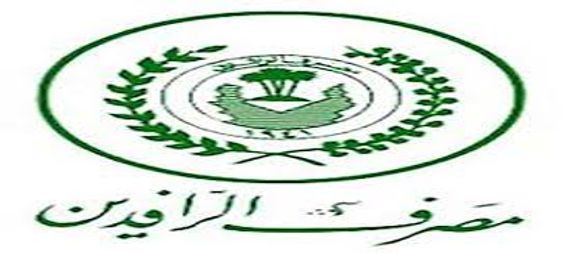 Al-Rafidain: The distribution of the MasterCard to the defense employees in Muthanna and Diwaniyah has been completed 914257-9607d770-632c-4c1d-90cc-04ff7041c878