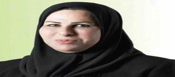 """Alia Nassif warns against attempts to """"sell the state"""" under the cover of privatization 919892-387976c8-39ec-4600-8111-9e38982c3bb9"""