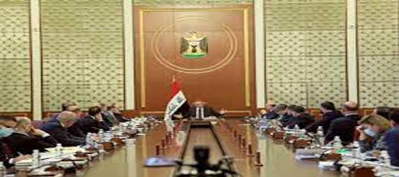 The Council of Ministers decides Iraq's accession to the Asian Investment Bank agreement for infrastructure 920782-355c5cd8-a6ff-43d9-8bbe-02756f0cad5a