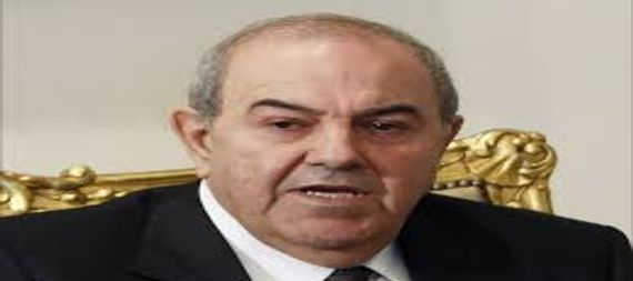 Iyad Allawi in a televised statement: The situation in Afghanistan will affect Iraq 922503-c2c6a226-d080-4a17-b9e3-a02ffa4aa32c