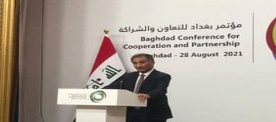 Al-Khair Allah: The international presence in the Baghdad conference is necessary to enhance the role of Iraq 923466-e161c0e3-a5dd-4fb4-9037-d6b2ce4997ce