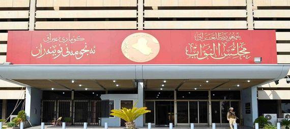 Parliament postpones its session until further notice 924361-6e212d0e-e68c-4563-92b3-dd16d3d6c264