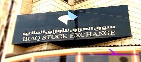 The Iraqi Stock Exchange recorded a rise of 0.60 percent 924784-139add7c-7261-4a6d-be42-268f43ddbe9a