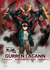 Gurren Lagann: The Movie: Childhood's End