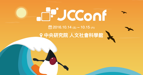 Cover image for 'Java Community Conference Taiwan 2017'