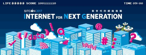 Cover image for 'SITCON 學生計算機年會'