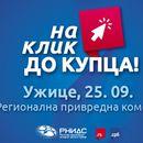 """""""На клик до купца"""" 25. септембра у златиборском крају"""