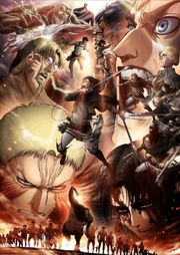 《進擊的巨人》第三季下半季開播時間確認 主視覺圖釋出