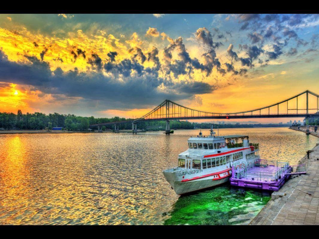 Yeni Grand Ukrayna (Lviv - Kherson)