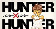 獵人又停刊!《Hunter x Hunter》官方今天正式宣佈休載!