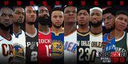 一文看透 NBA 2K18 各個位置最強十人