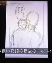 《進擊的巨人》完結篇準備中?! 諫山創公開漫畫最終話最終幕的草圖
