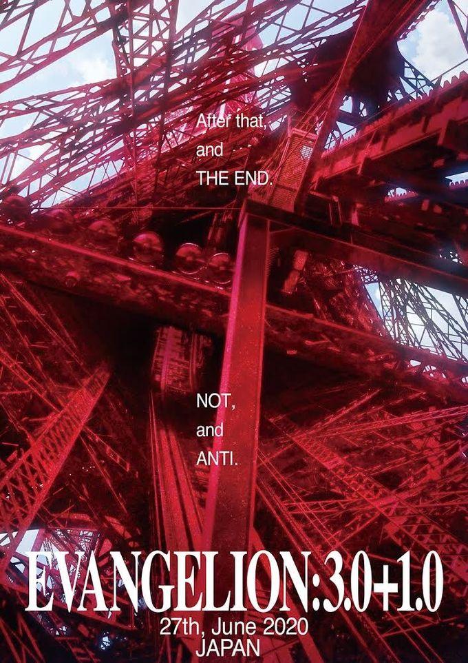 官方確定!  EVA新劇場版終章《|▎》2020年6月27日正式上映