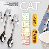 每入只要49元起,即可享有貓咪手柄可掛式304不鏽鋼攪拌湯匙4入限定款禮盒組〈4入/8入/16入/24入/32入/48入〉