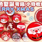 每入只要29元起,即可享有紅色聖誕馬口小物零錢收納盒〈3入/5入/8入/15入/20入,款式隨機出貨〉
