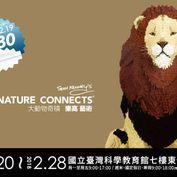 只要280元,即可享有【Sean Kenney-Nature Connects 大動物奇積 樂高藝術】預售展期單人票一張
