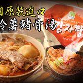 每包只要249元起,即可享有日韓熱銷【真韓】韓國原裝進口-馬鈴薯豬骨湯〈1包/2包/4包/6包〉