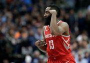 混亂!NBA最新排名:綠軍爆冷3連敗,火箭進前5,湖人跌出西部前8!
