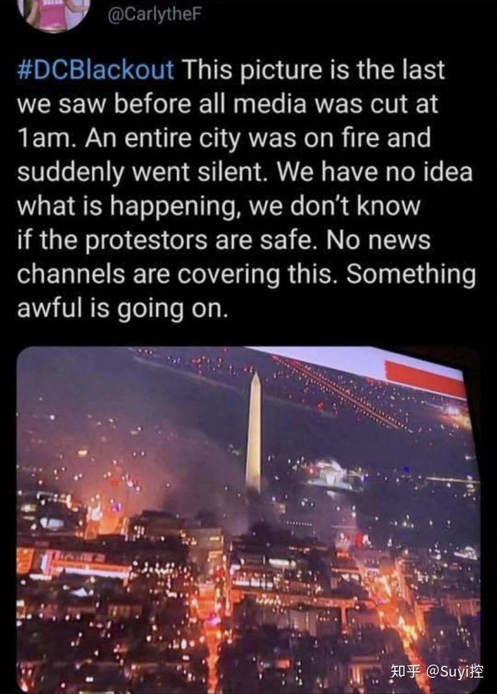 美国首都被消失?社交时代的信息网络战争攻击模板
