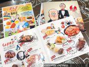 【元朗】童年回憶返曬嚟!老夫子餐廳