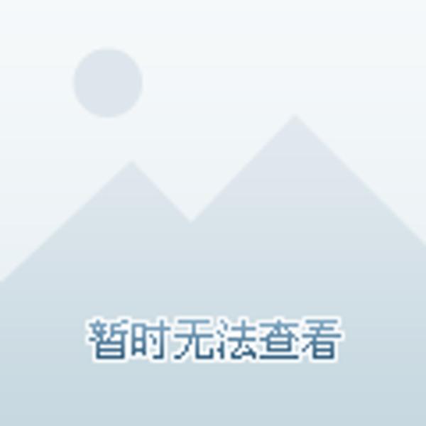 济南:崛起的互联网审核之都