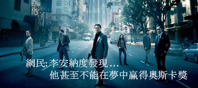 繼「一句話惹怒xxx」後 , 外國最新遊戲:「一句鬼話描述一部電影」