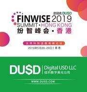 紐約數字美元穩定幣DUSD獨家冠名FINWISE紛智峰會香港站