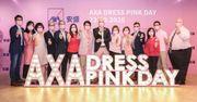 AXA安盛成為香港癌症基金會粉紅服飾日首席贊助商