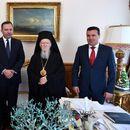 И премиреот Заев му пиша на Вартоломеј – време е за признавање на автокефаноста