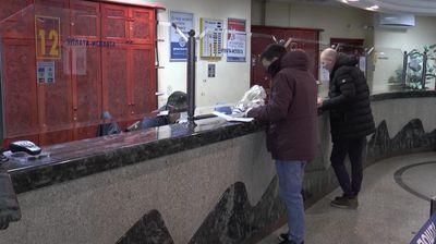Namenski račun za isplatu 100 evra onima koji fizički ne mogu do banke