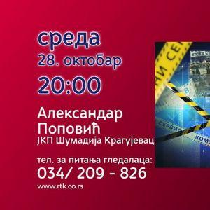 O gradskom prevozu u Komunalnom servisu – Aleksandar Popović