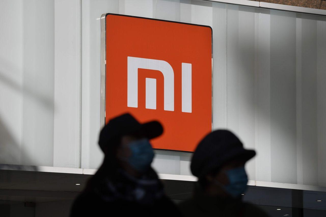 美国国防部同意将中国智能手机制造商小米从投资禁黑名单中移除。